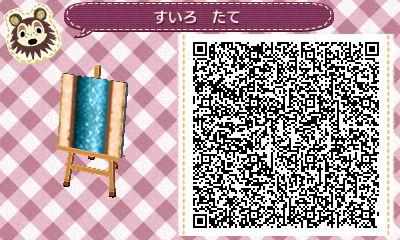 HNI_0052_201404250148497e8.jpg