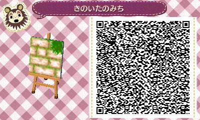 HNI_0081_201405150128476c8.jpg