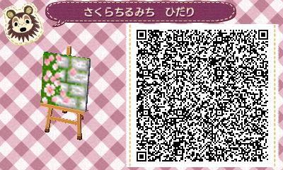 HNI_0082_20140324170429522.jpg