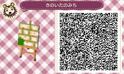 HNI_0082_20140515012858ee5.jpg