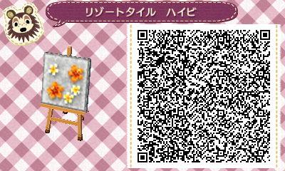 HNI_0082_2014071414111527b.jpg
