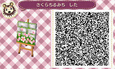 HNI_0085_20140324171652d7d.jpg