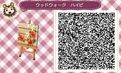 HNI_0089_201407061822534af.jpg