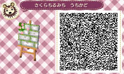 HNI_0099_20140324172032d1c.jpg