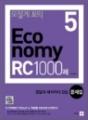 ECONOMY RC1000 Vol5