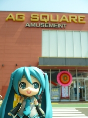 AGスクエアは2店目