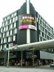 ドン・キホーテ広島八丁堀店
