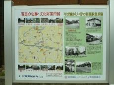 駅近辺の案内板