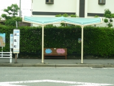 阪神芦屋・芦屋浜営業所方面のりば