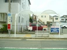 北須磨団地・下畑・妙法寺駅方面のりば