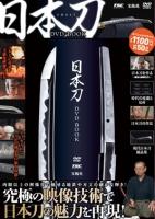 katana-DVD.jpg