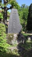 yamaura-2.jpg