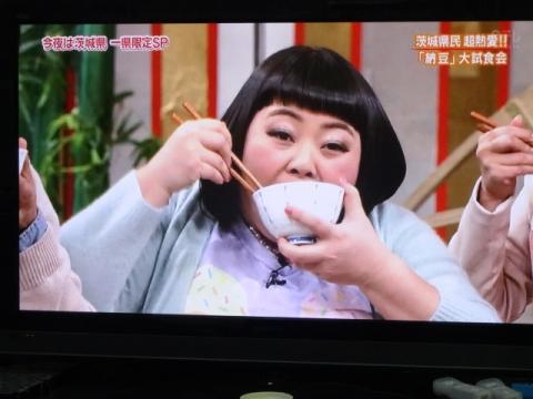 納豆① 渡辺直美