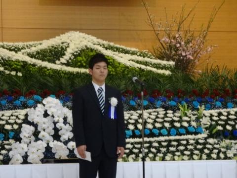 茨城県東日本大震災三周年追悼・復興記念式典 坂本駿輔さん
