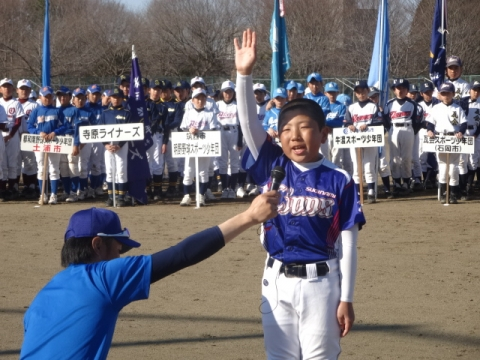 ①杉並ライオンズ35周年記念大会 選手宣誓