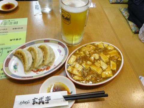 ⑤玄武亭 麻婆豆腐セット