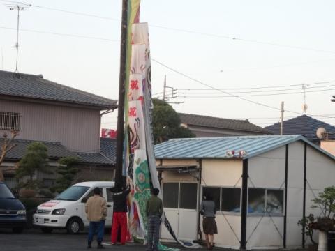 鯉のぼり③