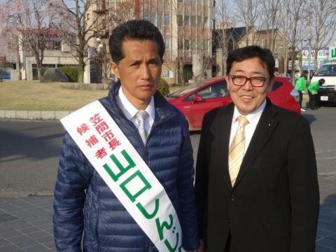 市長選挙 山口伸樹 笠間市長