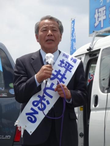 かすみがうら市長選① 坪井とおる候補
