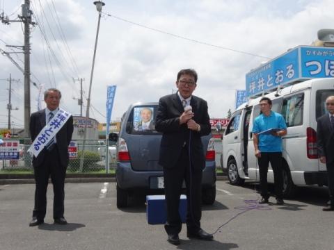 かすみがうら市長選② 街頭演説