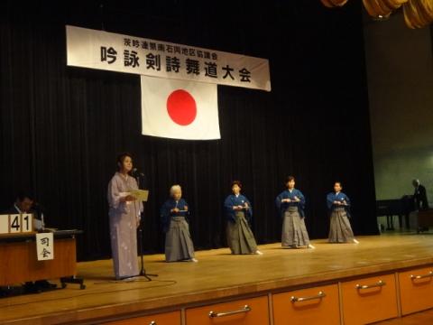 吟詠剣詩舞道大会② 踊り