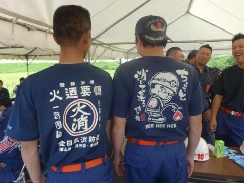消防団操法大会① 火消しTシャツ
