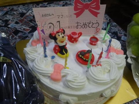ママの21歳のバースデー① 31アイスケーキ