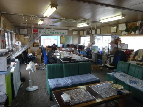 TOITA PRESS⑳ 6レディース政務調査報告書 事務所