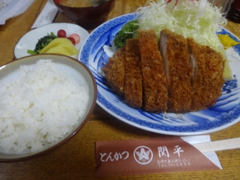 関平③ とんかつ定食