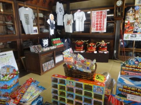 丁子屋 まち蔵⑥ 物販コーナー