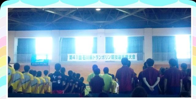 県選手大会