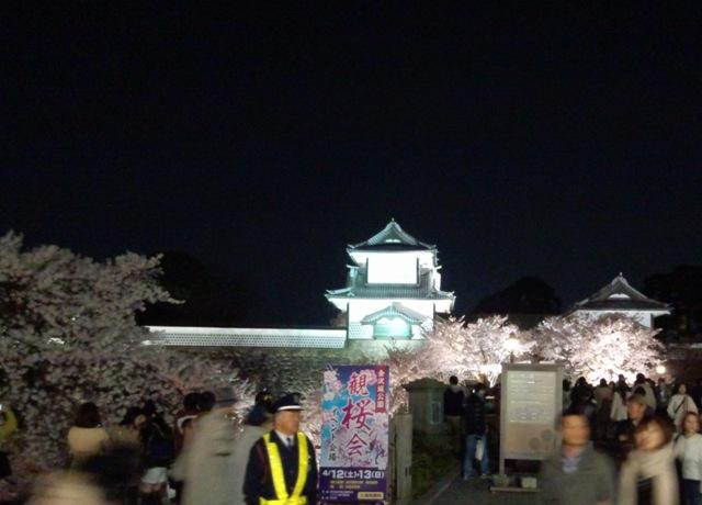 石川門 兼六園へ~