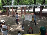 0530北野公園5_convert_20140531165733