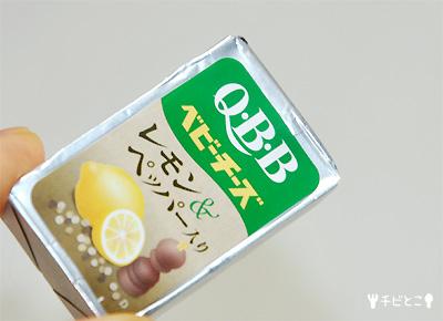 美味しいものみーーーーっけ!