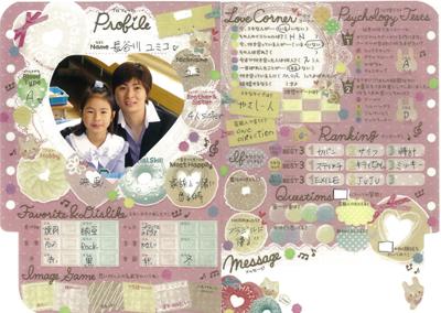 HASEGAWA20140514.jpg
