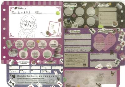 NISHIGUCHI20140514.jpg