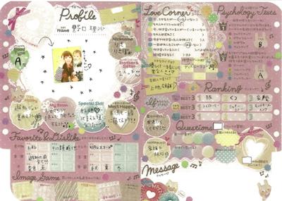 NOGUCHI20140602.jpg