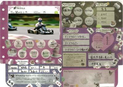 TANJYO-120140404.jpg