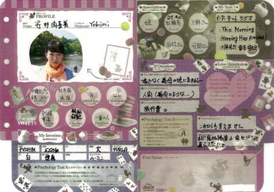TANJYO-320140404.jpg