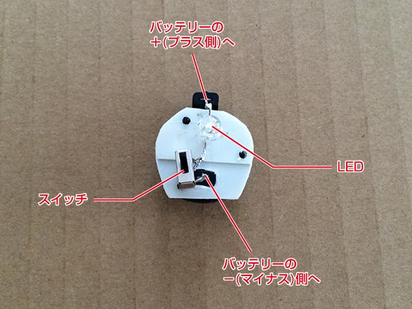 densyoku-kamenrider_18.jpg