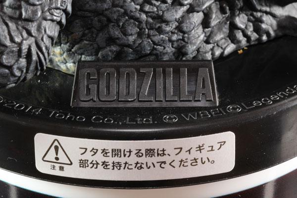 godzilla-drinkcup_18.jpg