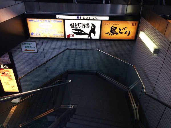 kaijusakaba_02.jpg