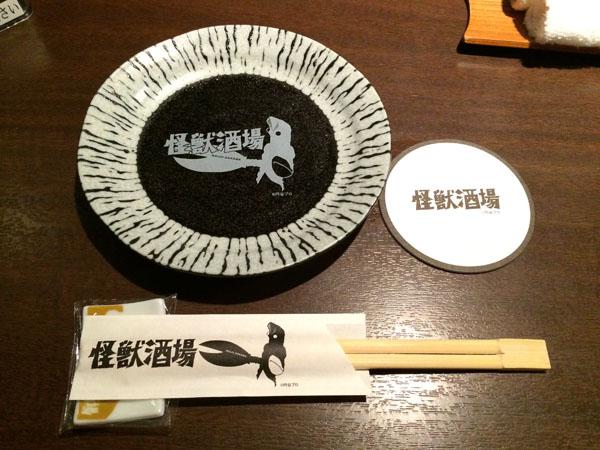 kaijusakaba_11.jpg
