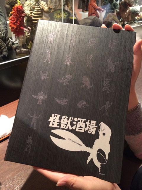 kaijusakaba_14.jpg