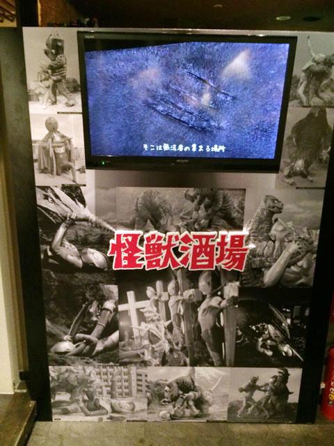 kaijusakaba_31.jpg