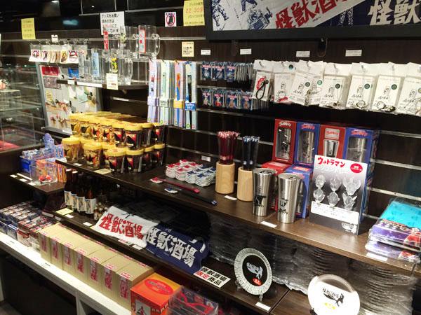 kaijusakaba_35.jpg