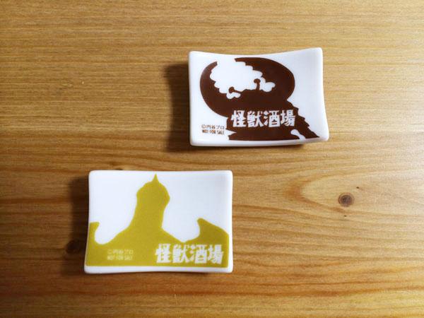 kaijusakaba_42.jpg