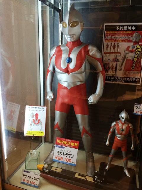 kaiyodo-museum_37.jpg