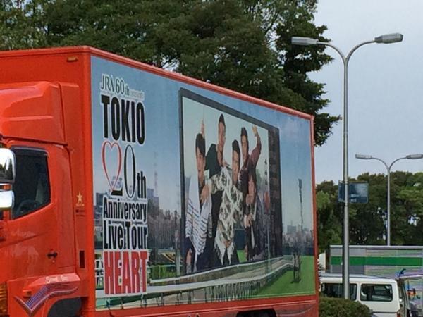 TOKIOがサマソニで新たな伝説!「満員で前が危険なのでチワワ2匹分下がれ」との指示www