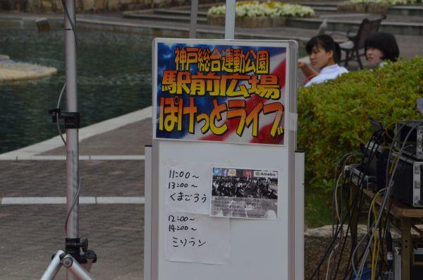 20140624a0078.jpg